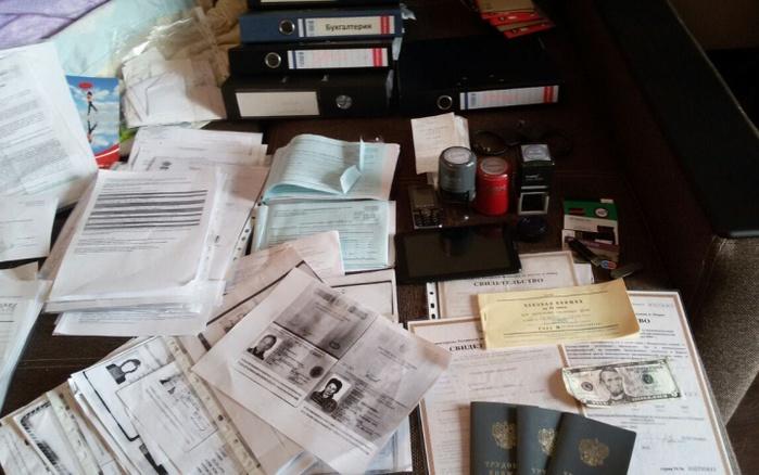 Работники турфирмы вСеверске оформили наклиентов кредитов на3 млн