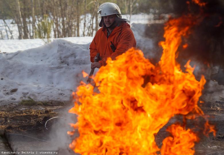 В Томской области начался пожароопасный сезон