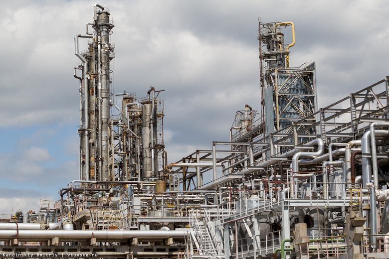 «Томскнефтехим» планирует сэкономить в 2018г за счет энергосбережения 74 млн руб