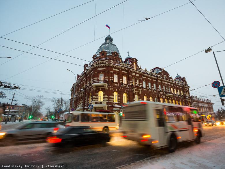 Власти Томска выделят 3,1 млн на ремонт старинной башни здания мэрии