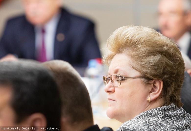 Мэра Кедрового Нелли Соловьеву переизбрали на новый срок