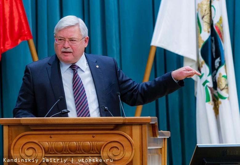 Губернатор Томской области выступит с отчетом о работе в 2020г