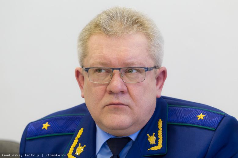 Томские прокуроры в 2017г добились выплаты более 220 млн долгов по зарплате