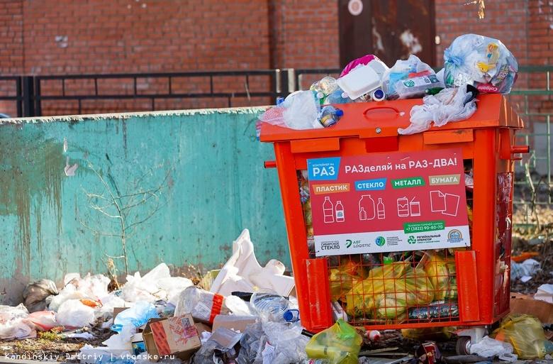 Томичи стали выкидывать больше мусора после введения режима самоизоляции