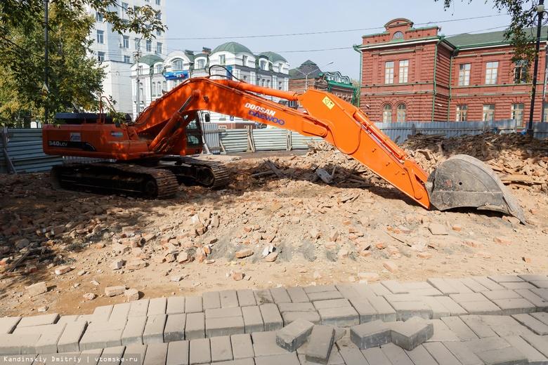 Снос арки Городского сада в сентябре 2016 года