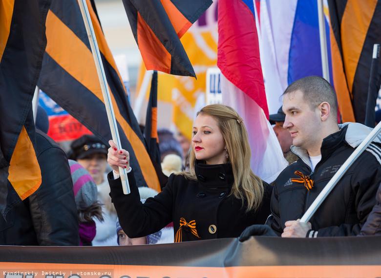 Активисты НОДа выступают против концерта украинской группы «Грибы» в Томске
