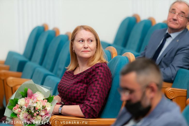 За заслуги: медики, сотрудники вузов и спасшие людей из пожара томичи получили госнаграды