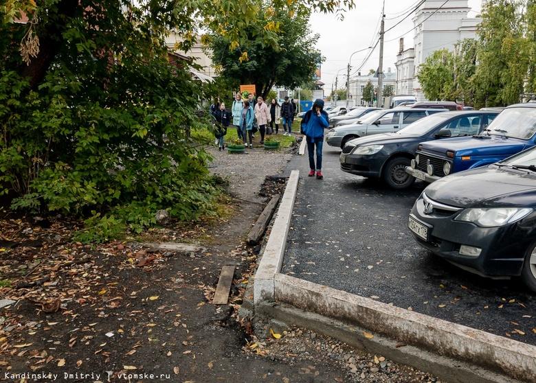 Народные новости: парковка вместо тротуара