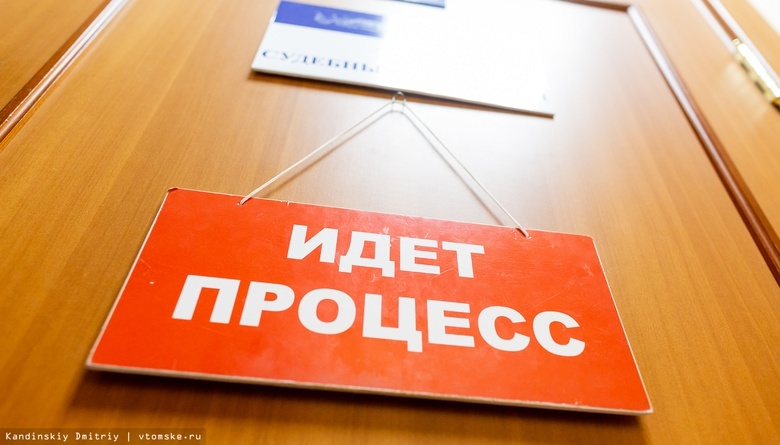 Суд дал условный срок экс-главе томского Россельхознадзора за превышение полномочий