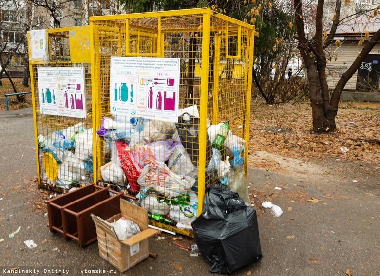 Контроль рынка: САХ требует убрать из Томска «чужие» сетки для раздельного сбора мусора