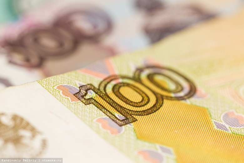 Реальная зарплата томичей за полгода снизилась на 1,6%