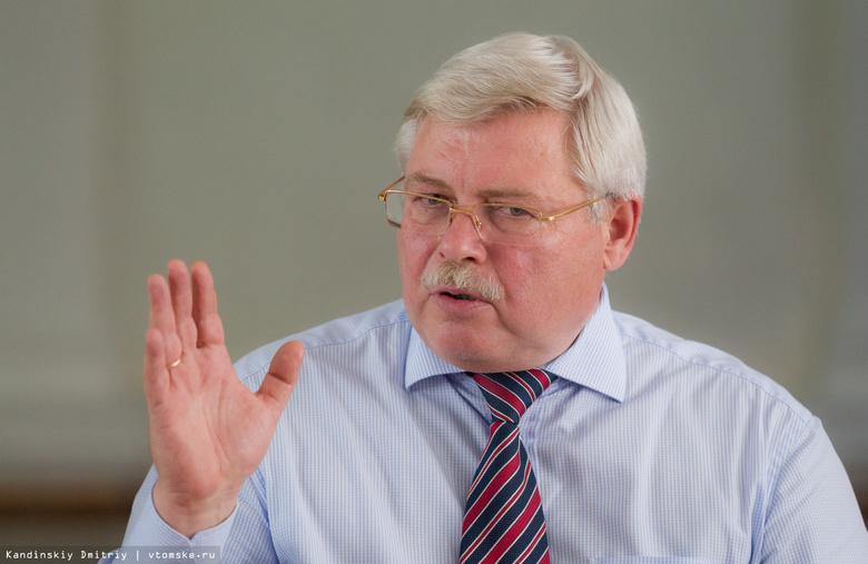Власти: у Томской области есть 250 млн для борьбы с шелкопрядом