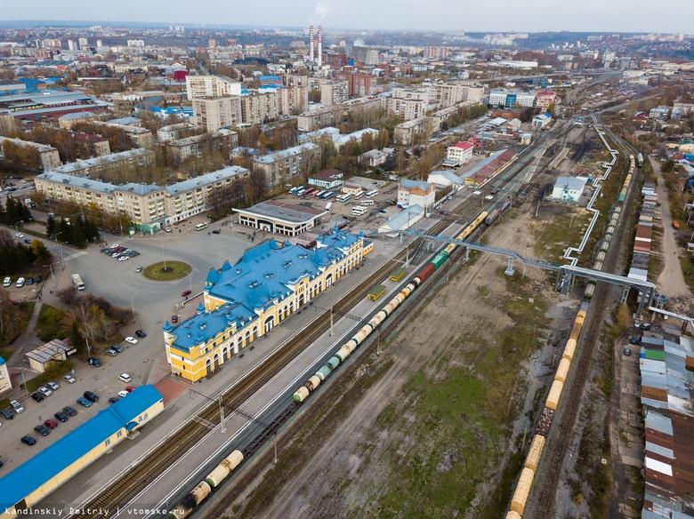Работы по благоустройству томских вокзалов завершатся в конце июля