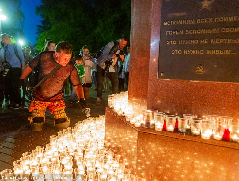 «Свечи памяти» зажглись в Томске в канун начала Великой Отечественной войны