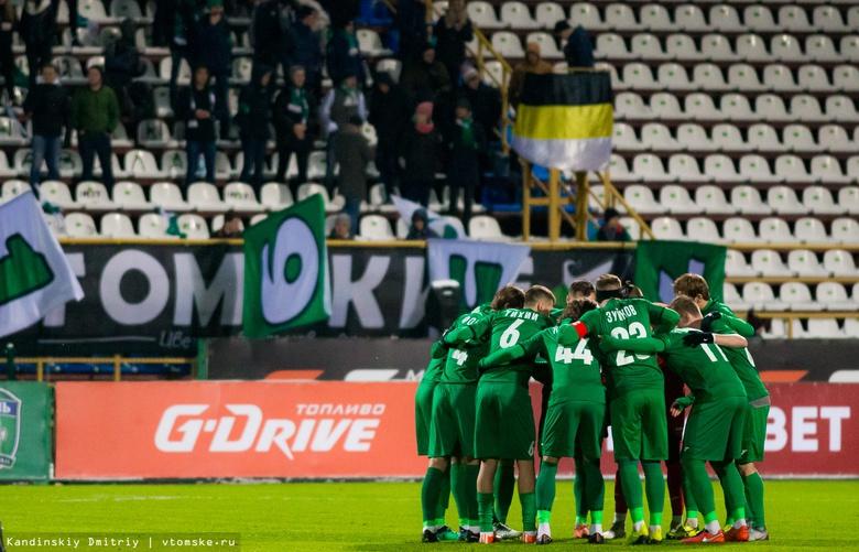 Клубы из Таджикистана и Румынии станут соперниками «Томи» на сборе в Турции