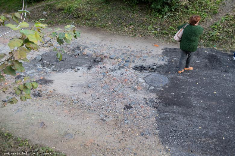 На Бакунина начались работы по отсыпанию дороги, томичи возмущены
