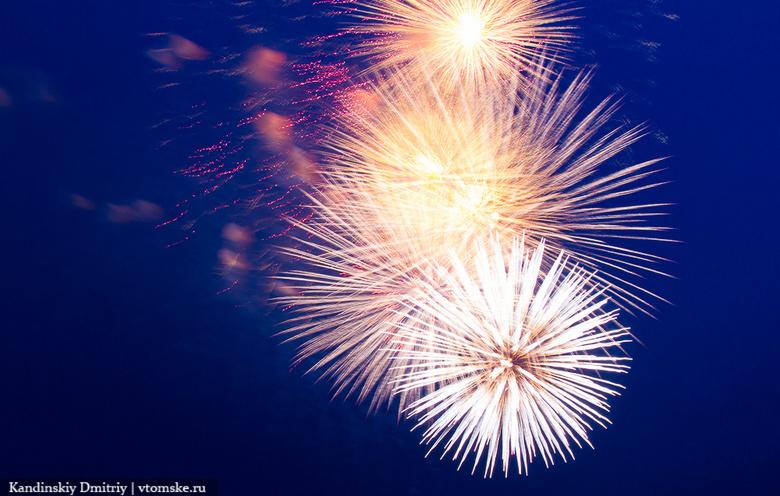 Новогодний фейерверк в Томске будет короче прошлогоднего, но ярче