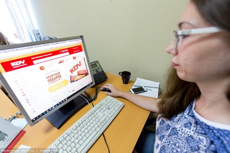 Томский холдинг «КДВ-групп» планирует создать конкурента DHL