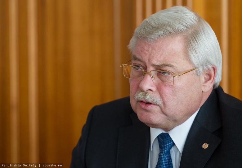В томской обладминистрации создадут антикоррупционный департамент