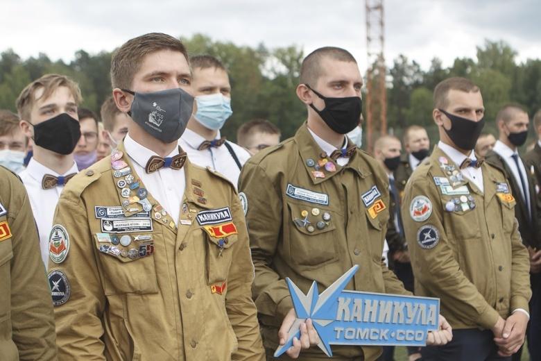 Всероссийская студенческая стройка открылась в Северске
