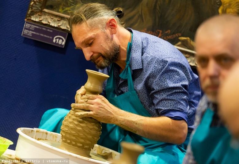 Выходные: фестиваль керамики, Love is и магия кошек