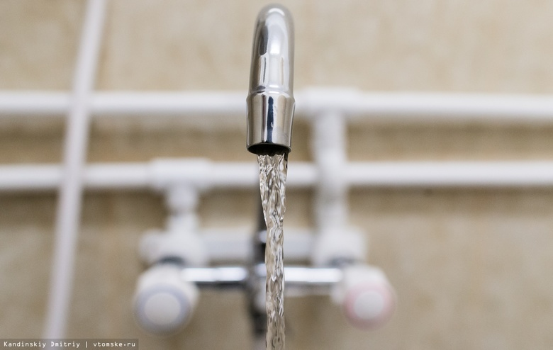 Холодную воду отключат в понедельник на 40 улицах Томска