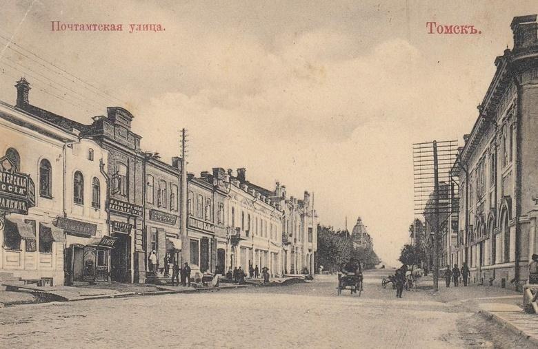 Новости города: где работали редакции газет в дореволюционном Томске