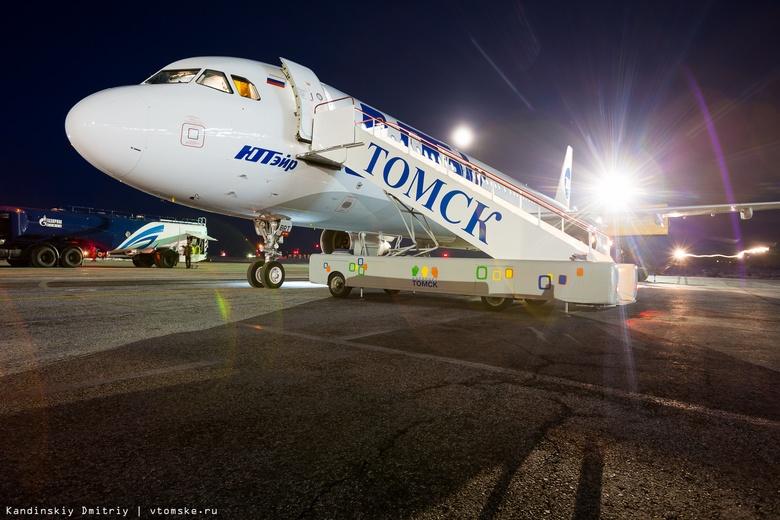 Губернатор: стоимость авиабилетов из Томска в Стрежевой снизится