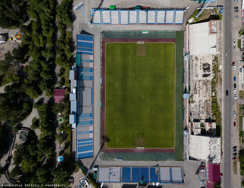 Стадион «Труд» оборудуют системой VAR на стыковой матч «Томь» — «Уфа»
