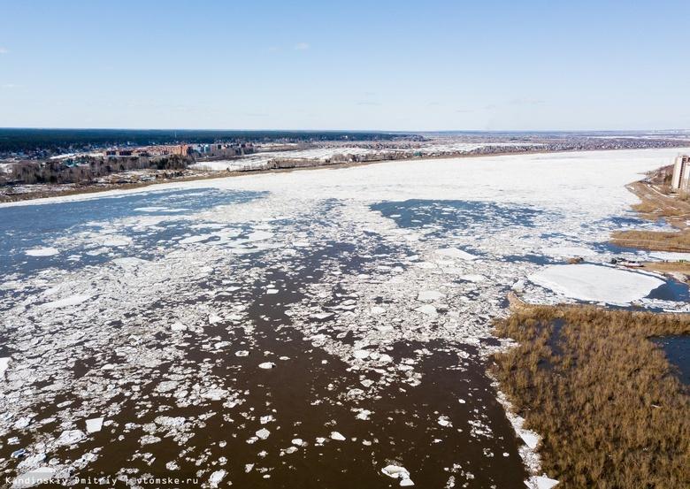 Когда вскроются Томь и Обь в Томской области: актуальный прогноз от гидрологов
