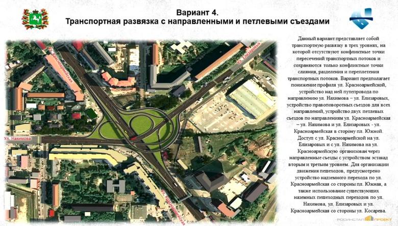 Проектировщики показали разные варианты реконструкции Транспортной площади Томска