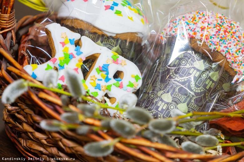 Продукты для пасхального кулича подорожали в Томской области на 16%