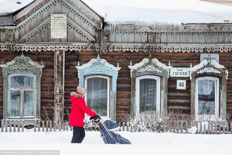 Томские многодетные семьи в 2021г получили 23 млн руб регионального маткапитала
