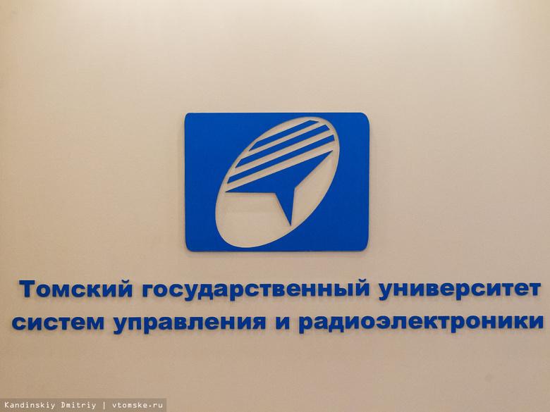 Томские студенты создали устройство для печати радиоэлектронных плат