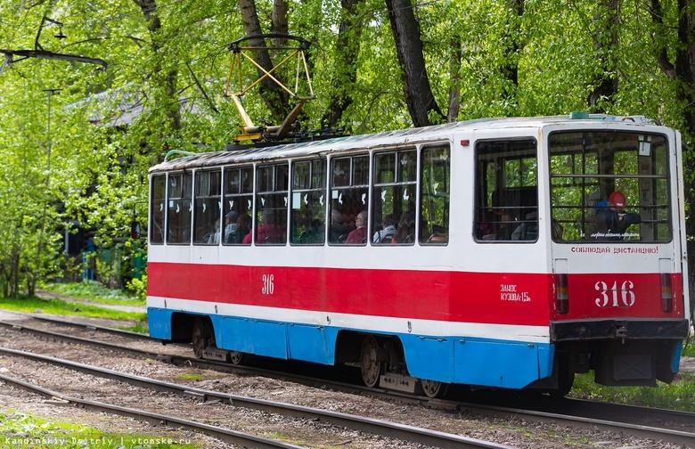 Трамваи №1 и №2 в воскресенье не будут ходить до вечера