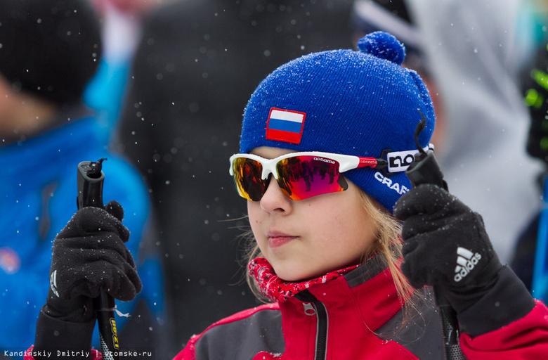 Первые за 20 лет всероссийские юношеские соревнования по лыжному фристайлу пройдут в Томске