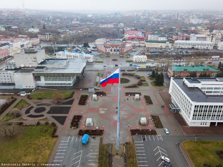 С флагштока на набережной Томи сняли российский триколор