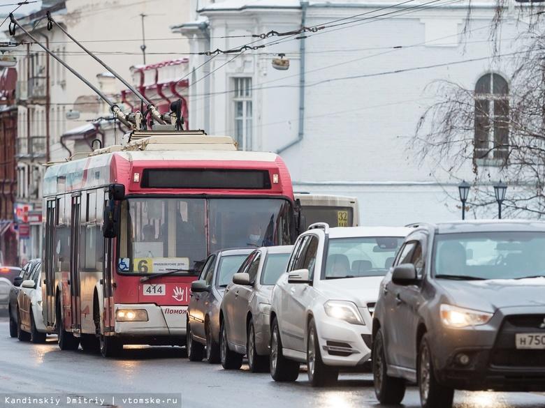 Власти Томска поставили на паузу работу над едиными транспортными картами