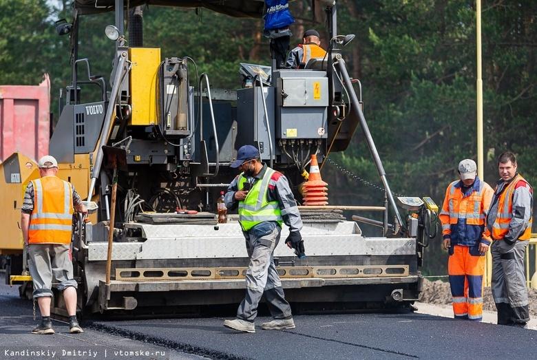 Ремонт дорог по нацпроекту выполнен в Томской области на 60%