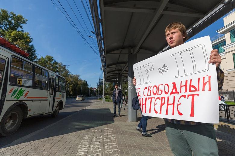 Госдума приняла во втором чтении законопроект об изоляции Рунета