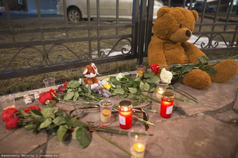 Губернатор Томской области выразил соболезнования в связи с трагедией в Казани