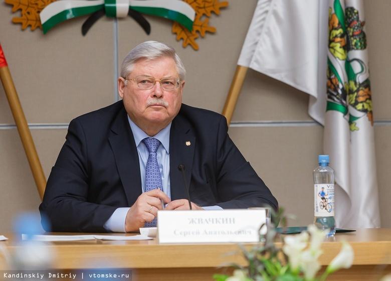 Жвачкин ввел в Томской области режим полной самоизоляции