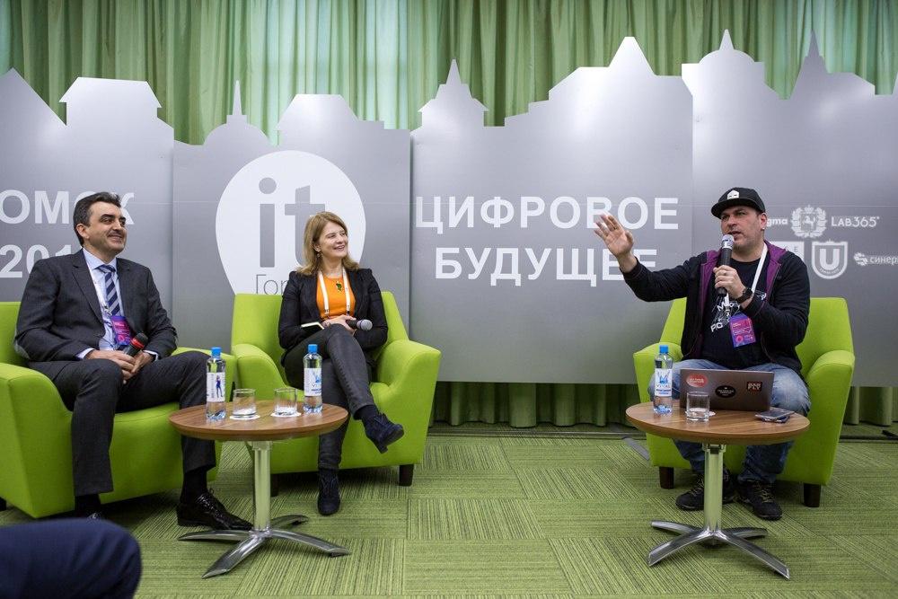 Образование и кибербезопасность: о чем ТГУ и InfoWatch говорили на «Городе IT»