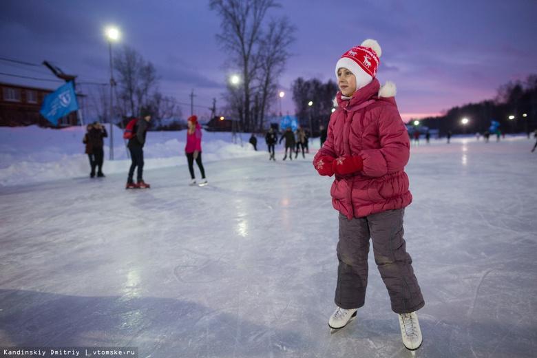 Ледовые катки начинают открываться в Томске