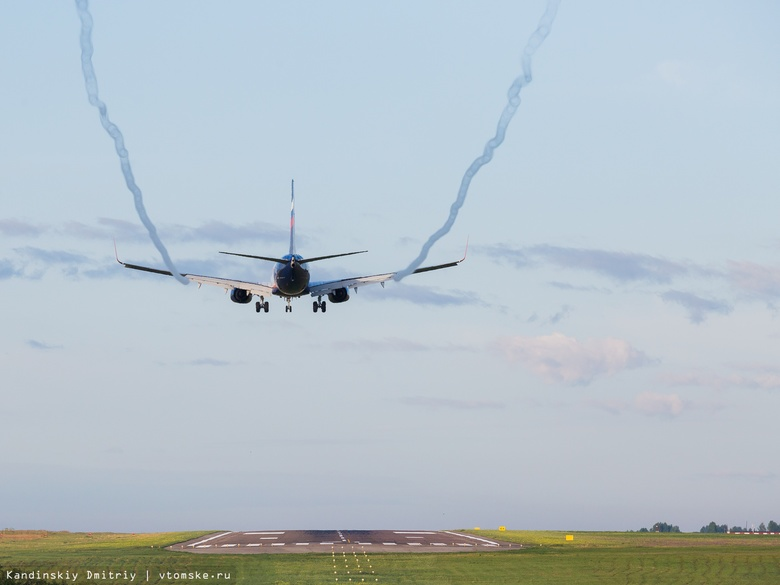 «Аэрофлот» приостановил продажу билетов за рубеж до августа
