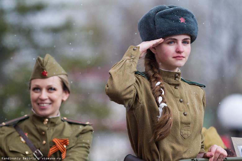 Парад в честь 72-летия со Дня Победы прошел в Томске
