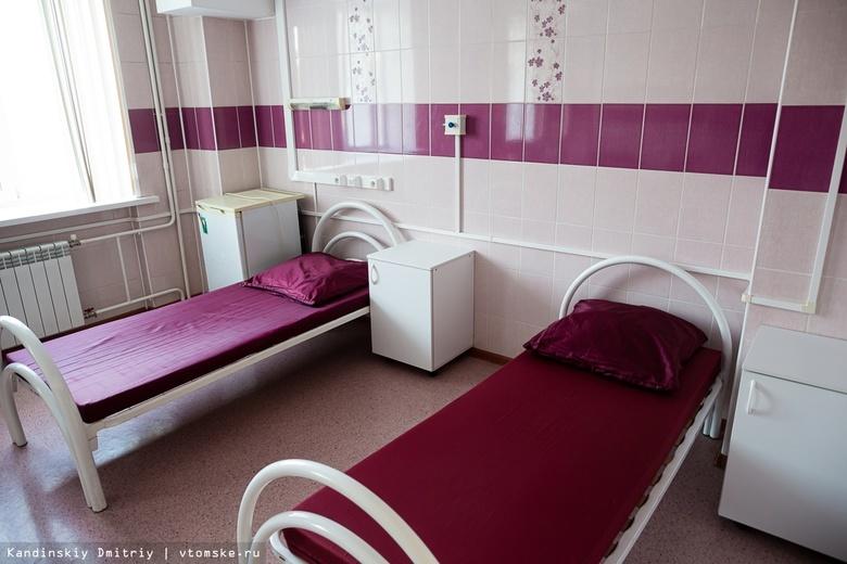 Больше 60 малышей родились в COVID-госпиталях Томска