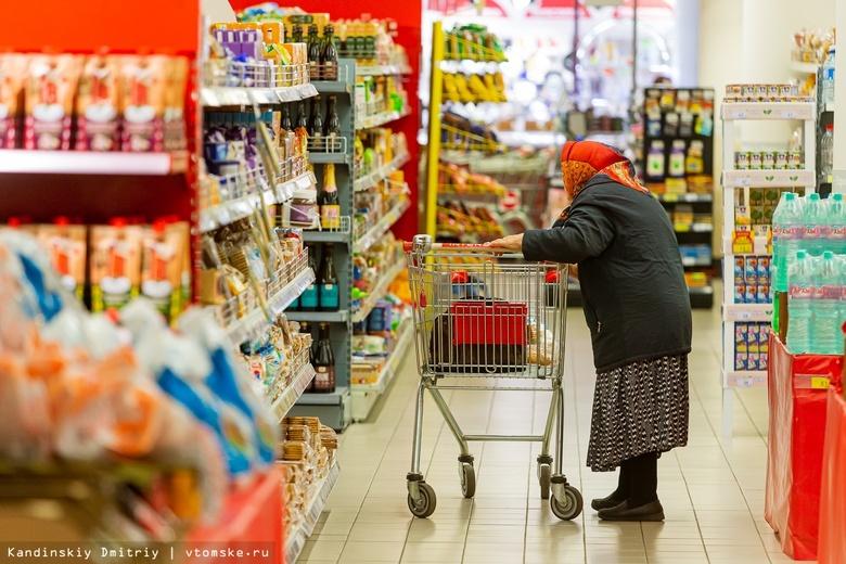 В ФАС пояснили, почему сахар в томских магазинах может стоить больше 46 руб