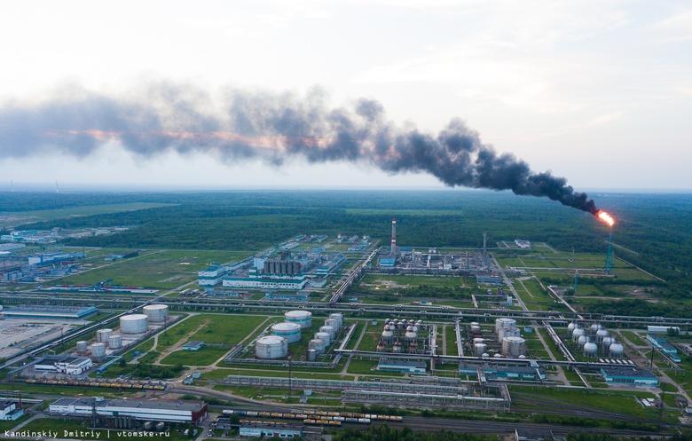 В «Томскнефтехиме» пояснили причину дыма над городом