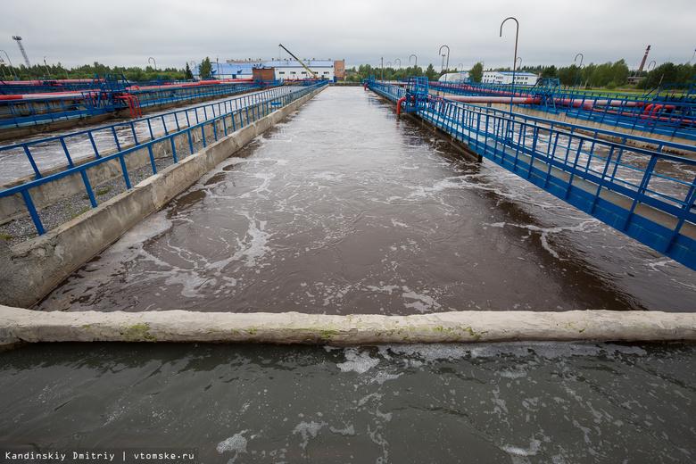 В Томске объявлен аукцион на строительство очистных сооружений в Лоскутово